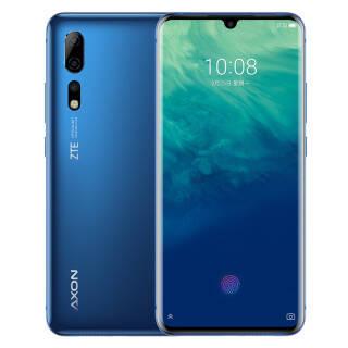 中兴(ZTE) AXON 10 Pro 智能手机 6GB+128GB 2899元
