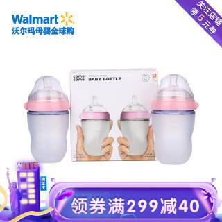 Comotomo 可么多么 婴儿全硅胶防摔奶瓶 250ml 两个装 *2件 350.8元(合175.4元/件)