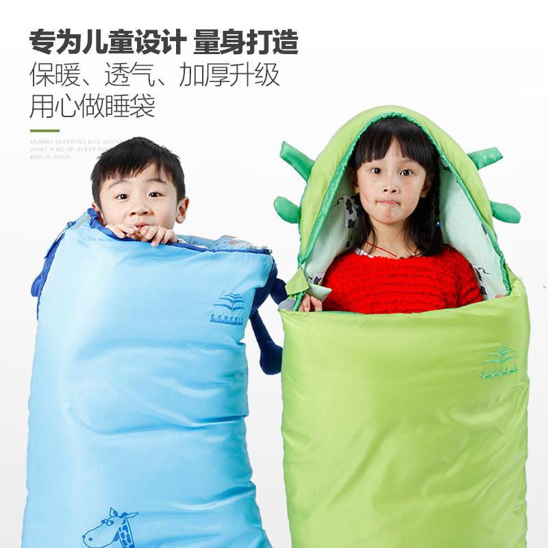 EUSEBIO睡袋儿童秋冬季加厚保暖睡袋室内大童防踢被学生午休睡袋 99元