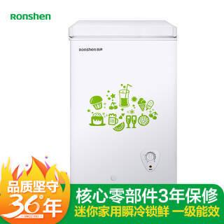 容声(Ronshen) BD/BC-100MB 100升 家用小冰柜 669元