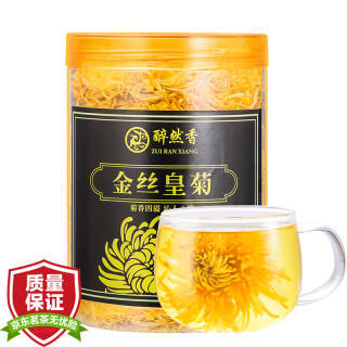 醉然香 茶叶 菊花 花草茶 金丝皇菊茶叶一朵一杯大朵黄菊花茶40g 125元(合25元/件)