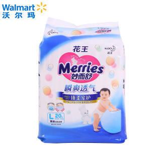 妙而舒(Merries) 婴儿纸尿裤 L20片 *13件+凑单品 229.69元(需用券,合17.67元/件)