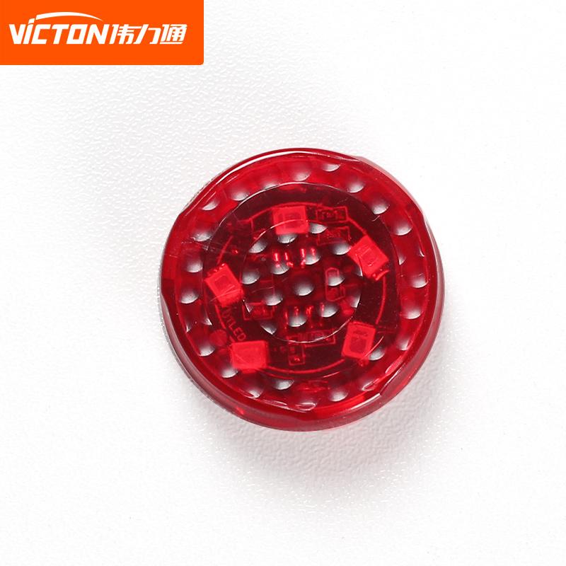 伟力通 汽车LED车门警示灯 红色一对装 9.9元