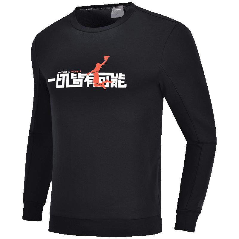李宁卫衣男士CBA系列篮球系列套头衫 促销价149