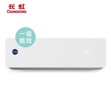 京东PLUS会员: CHANGHONG 长虹 KFR-35GW/DKTW1+A1 1.5匹 变频 壁挂式空调 1949元包邮(需用券)