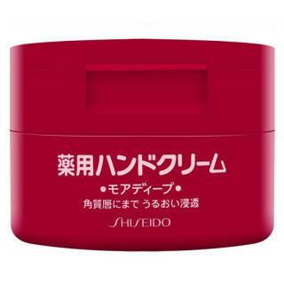 资生堂(SHISEIDO) 弹力尿素护手霜 100g*5 加一盒JM面膜 *6件 +凑单品 123.08元(合20.51元/件)