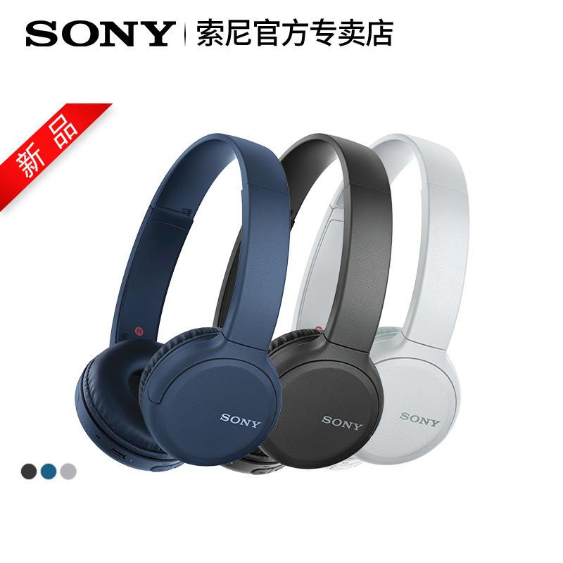 Sony/索尼 WH-CH510 无线蓝牙头戴式耳机重低音电脑男女学生通用  券后329元
