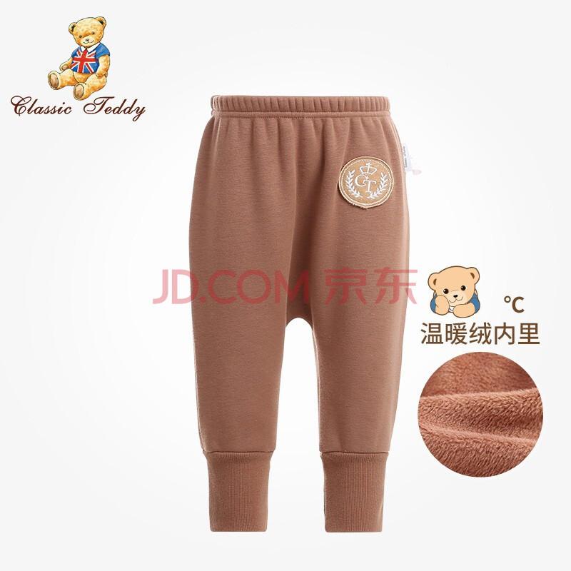 CLASSIC TEDDY 精典泰迪 儿童加绒休闲裤 *2件 59.9元包邮(需用券,合29.95元/件)