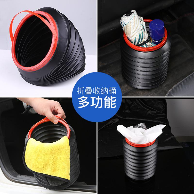 果奇 汽车用折叠垃圾桶 4L *2件 5.6元(需用券,合2.8元/件)