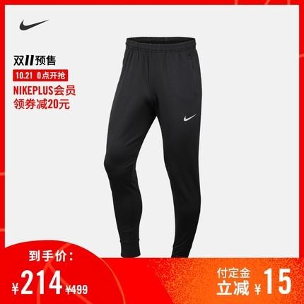 双11预售: NIKE 耐克 ESSENTIAL CD8355 男子跑步长裤 214元包邮(需定金)