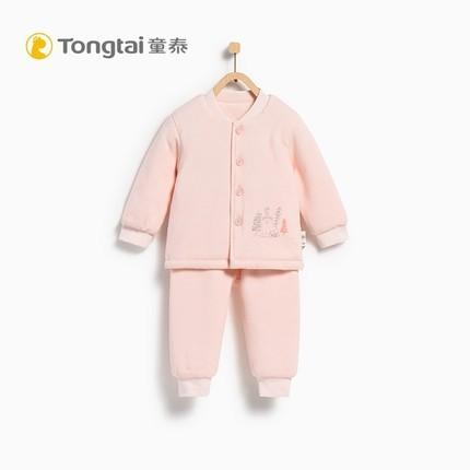 Tong Tai 童泰 婴儿夹棉套装 69.9元