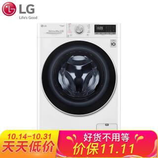 LG FLX95Y4W 变频 滚筒洗衣机 9.5公斤 3398元
