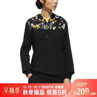 阿迪达斯(adidas) NEO 女子 运动休闲系列 W ARTIST HOODY 运动 卫衣 209元