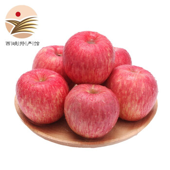 红富士苹果 果径70-80mm 5斤 *2件 27.8元包邮