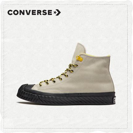 21日0点、双11预售: CONVERSE 匡威 Chuck 70 165930C 中性户外高帮运动鞋 514元(0-2点)
