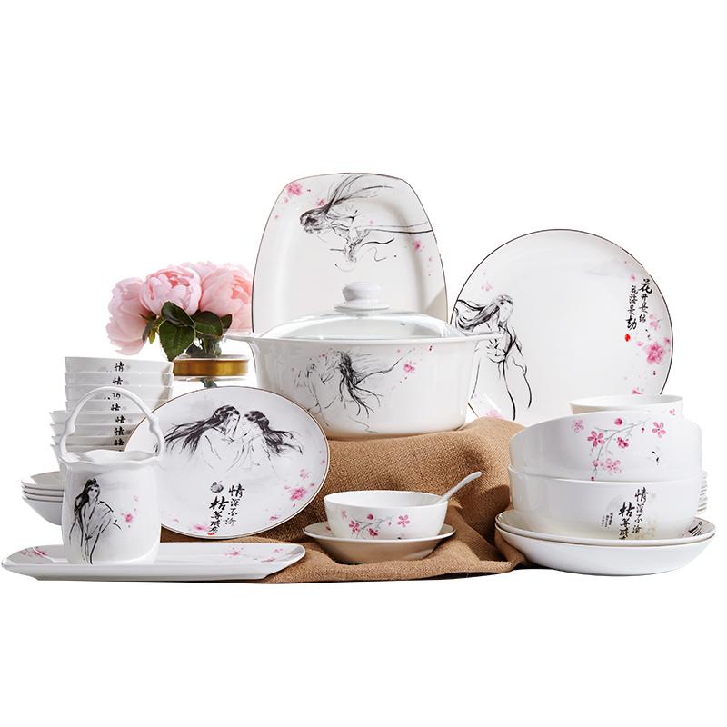 清仓 思佰得28头骨瓷餐具组合套装创意家用碗盘碟子 268元
