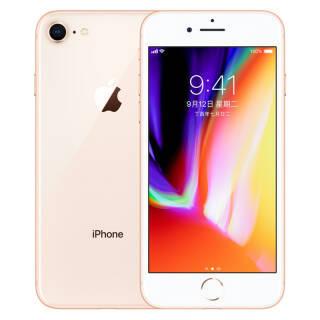 18日10点:Apple iPhone 8 64GB 金色 移动联通电信4G手机 3399元