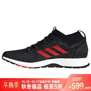 阿迪达斯(adidas) 跑步系列 中性 PureBOOST RBL CW 运动 跑步鞋 599元