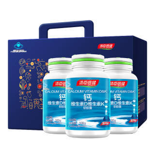 汤臣倍健 钙维生素D维生素K软胶囊礼盒 中老年成人补钙片(100粒×3瓶) 96元