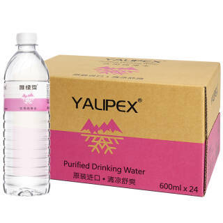 雅绿霈(YALIPEX)饮用纯净水 冰凉清爽600ml*24瓶/箱 *2件 50元(合25元/件)