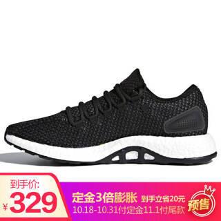 阿迪达斯(adidas) PureBOOST Clima China CM8238 中性跑步鞋 黑色 37.5 329元