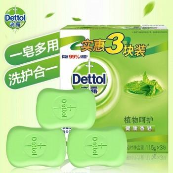 京东商城 Dettol 滴露 健康抑菌香皂 115g*3块装*2件 14.4元(合2.4元/块,叠加红包可更低)
