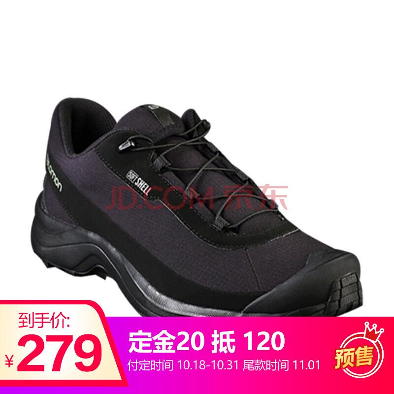 SALOMON 萨洛蒙 FURY 3 男款登山徒步鞋 299元包邮(20元定金,1.1付尾款)
