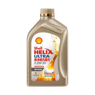 壳牌 (Shell) 2019款金装极净超凡喜力全合成机油Helix Ultra X 0W-30 SN PLUS级 1L 汽车用品 129元