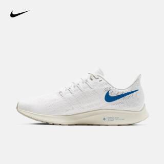 耐克 NIKE AIR ZOOM PEGASUS 36 男子跑步鞋 AQ2203 AQ2203-005 471.2元