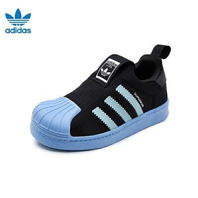 历史低价: Adidas 阿迪达斯 三叶草 儿童经典贝壳头 256.41元包邮