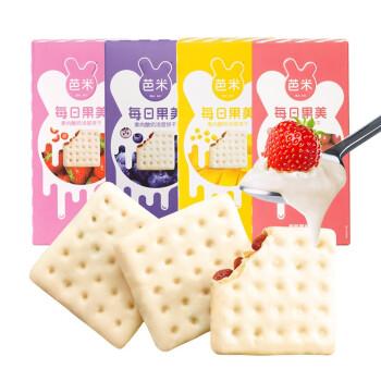 芭米 酸奶涂层水果夹心饼干 108g *3件 13.7元