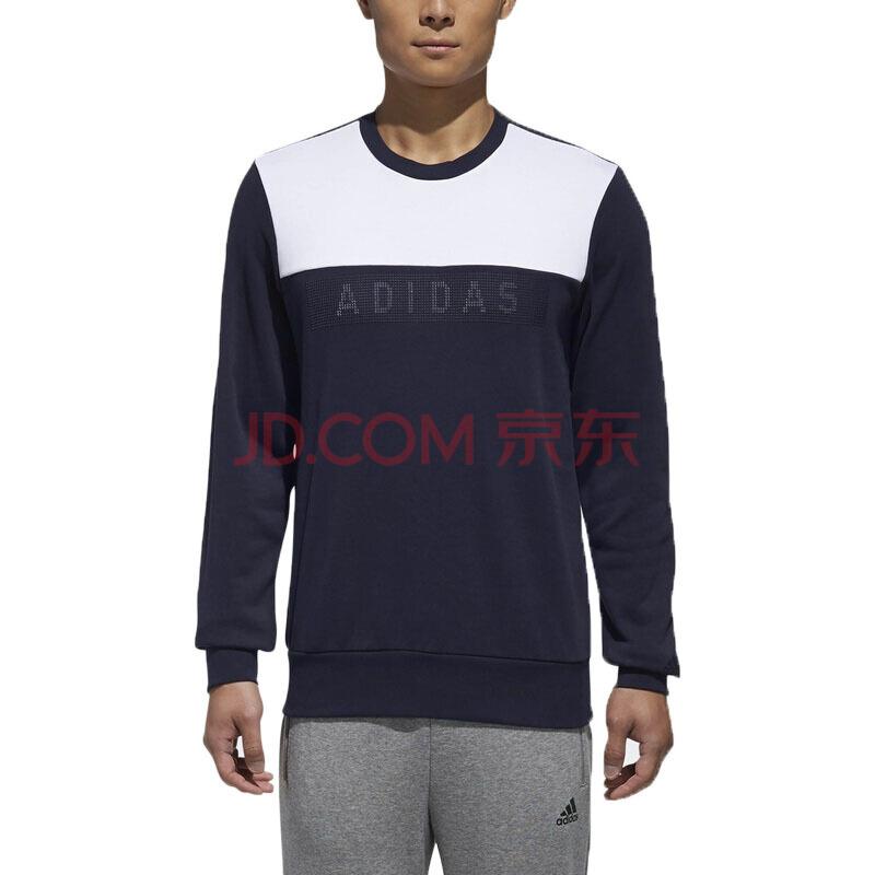adidas 阿迪达斯 型格系列 EI GFX CS CB 男士卫衣 149元
