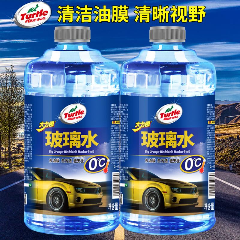 龟牌新品大力橙1.8L汽车四季玻璃水车用雨刮液清洗洁剂去污去油膜 14.9元