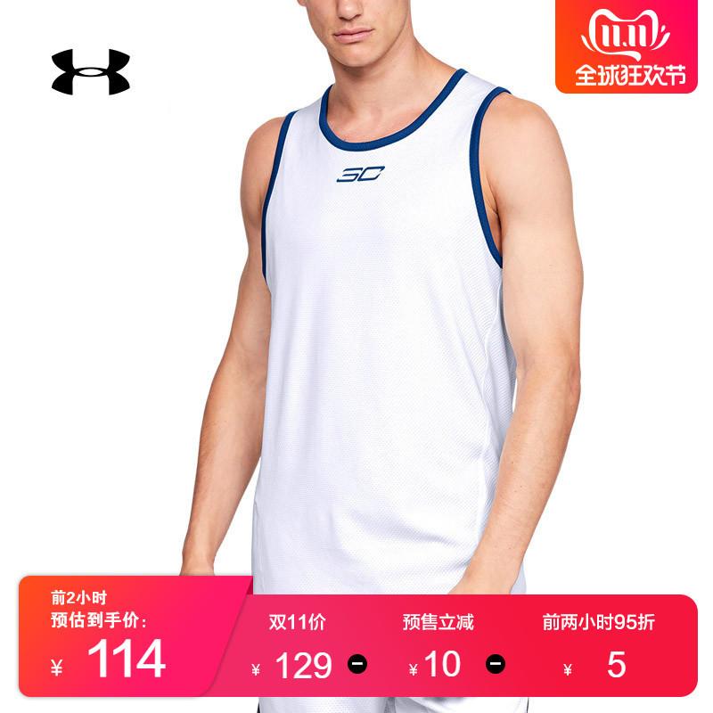¥119 Under Armour 安德玛 1329427 男士篮球运动背心