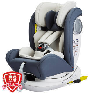 瑞贝乐 reebaby 360度旋转汽车儿童安全座椅婴儿可躺卧0-3–4-12岁全实心注塑骨架isofix硬接口升级款高级灰 899元
