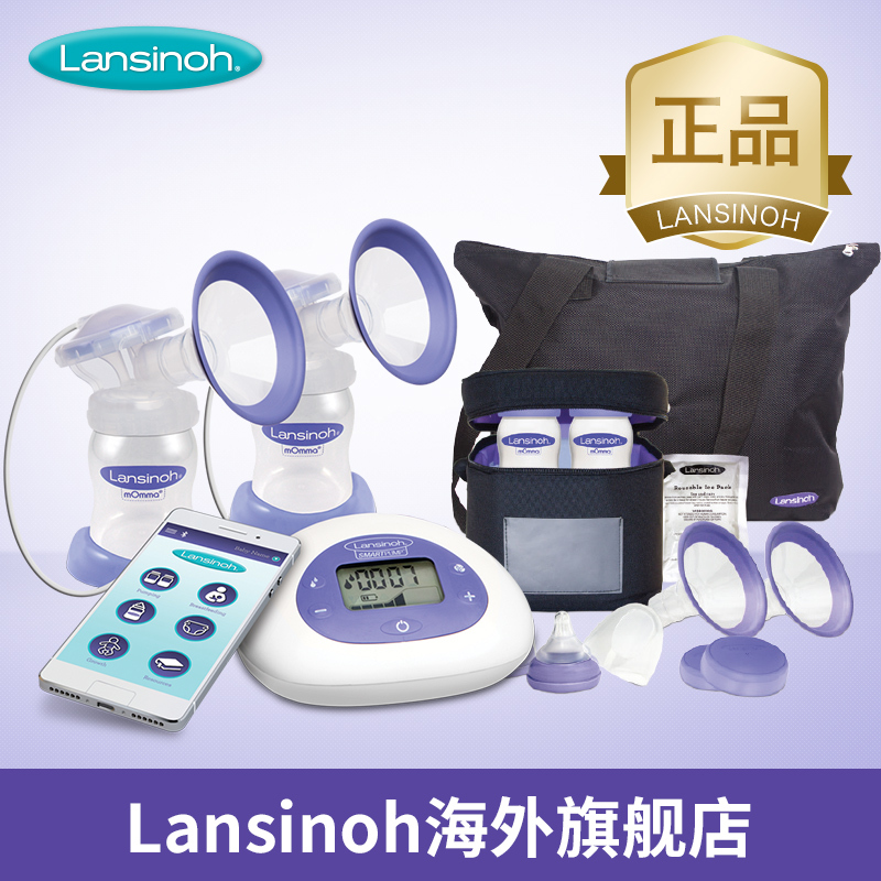 21日0点、双11预售: Lansinoh 兰思诺 智能双边电动吸奶器套装 689元包邮