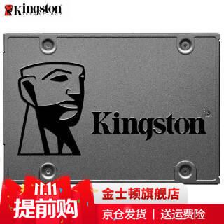 Kingston 金士顿 A400 SATA3 固态硬盘 240GB 225元