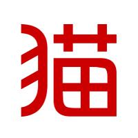 21日0点、促销活动: 天猫精选 new balance旗舰店 双11预售 不止5折