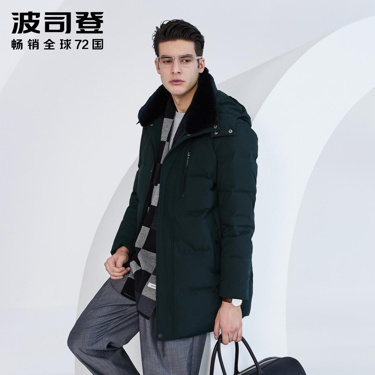 波司登中老年爸爸羽绒服男中长款可脱卸帽冬季防寒外套B80141035 1089元