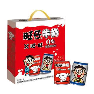 旺旺 旺仔牛奶 6原味+6原味O泡(组合装) 245ml*12 *4件 173元(合43.25元/件)