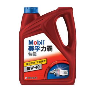 美孚(Mobil) 力霸特级 10W-40 SM级 矿物质机油 4L *2件 188元(合94元/件)