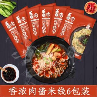 王仁和 螺蛳粉 酸辣米线 264g*6 干拌米线 速食 *4件 57.4元(合14.35元/件)