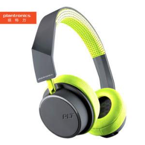 plantronics 缤特力 BackBeat 505 头戴式蓝牙耳机 灰绿色 198元