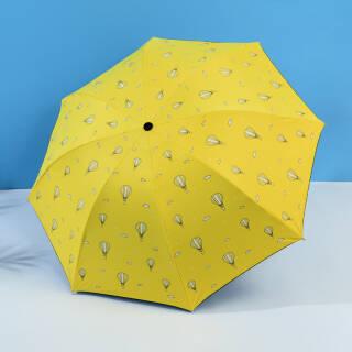 清新纸飞机太阳伞三折防晒伞 折叠雨伞 19.79元