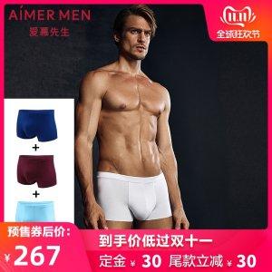 高端内衣品牌 爱慕先生 莫代尔1号 平角内裤 3条装 267元双11预售到手价 定金30元