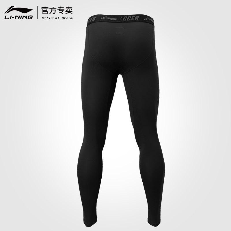 李宁 健身长裤 跑步紧身透气裤 79元