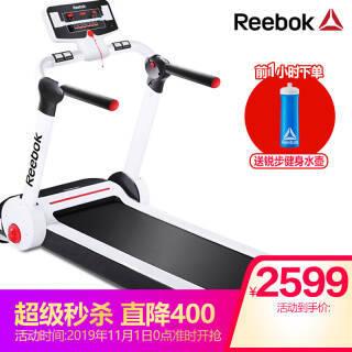 1日0点:Reebok/锐步 irun家用静音折叠 跑步机 2599元