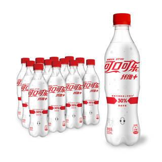 可口可乐 纤维+ 无糖零热量 膳食纤维 汽水 碳酸饮料 500ml*12瓶 整箱装 可口可乐公司出品 当季新品网红版 *3件 122.7元(合40.9元/件)