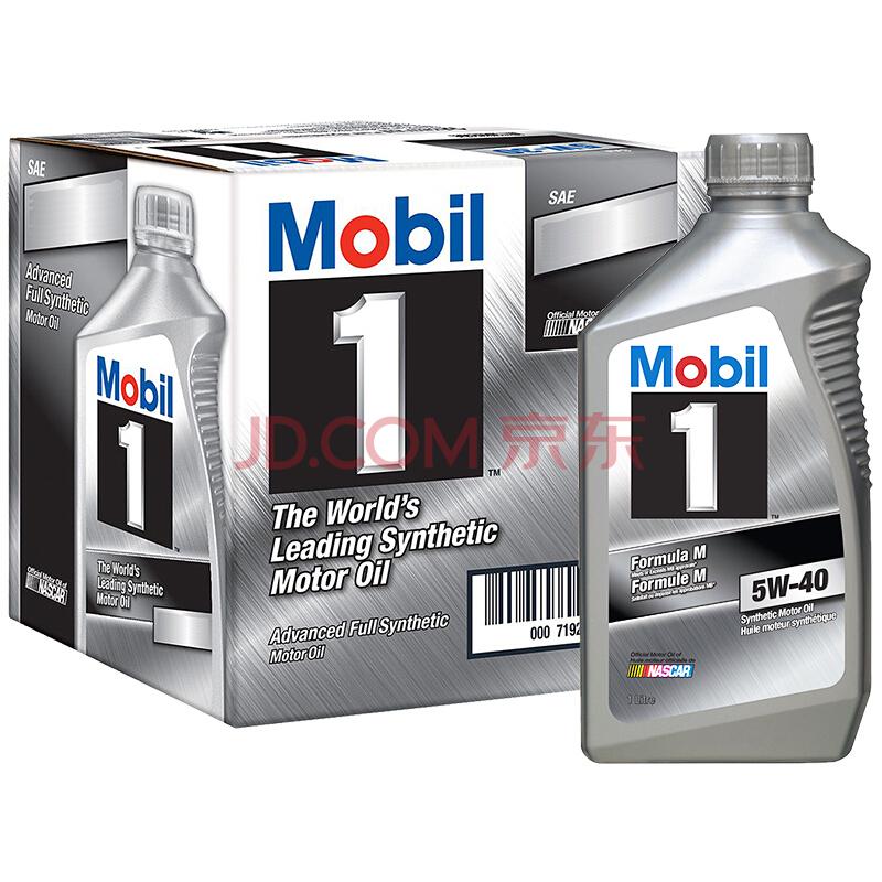 ¥38.9 Mobil 美孚 美孚1号 SN 5W-40 全合成机油 946ml