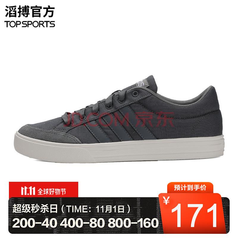 11日0点、双11预告: adidas 阿迪达斯 男士休闲篮球鞋 TOPSPORTS EE7650 171元(需用券)
